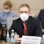 Депутат — Савостьянов: В Москве решили отменить оформление цифровых пропусков по СМС .